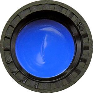 Screw closure, N 8, PP, black, center hole, Silicone white/PTFE blue, slit,1,0 mm
