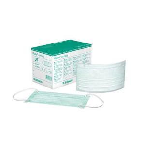 Surgical masks, non woven latex free, Visma®